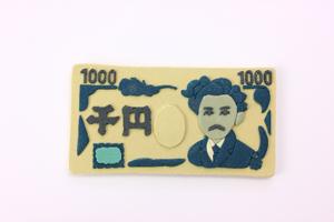 1,000円から借りれる